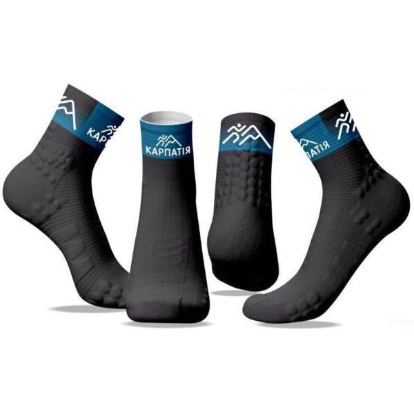 Носки компрессионные Compressport Karpatia Pro Racing Socks V3.0. Run High