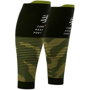 Компрессионные гетри Compressport R2V2, SS2020