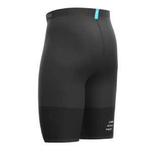 Шорты для бега Compressport Run Under Control Short