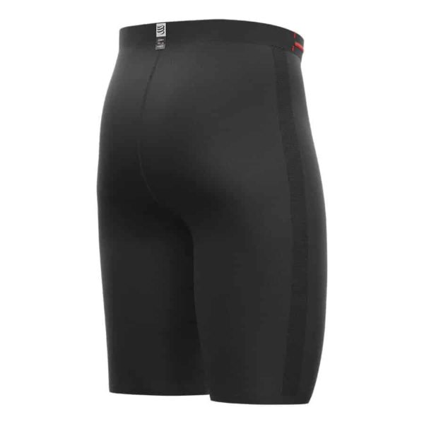 Шорты для бега Compressport Compression Short, SS2020