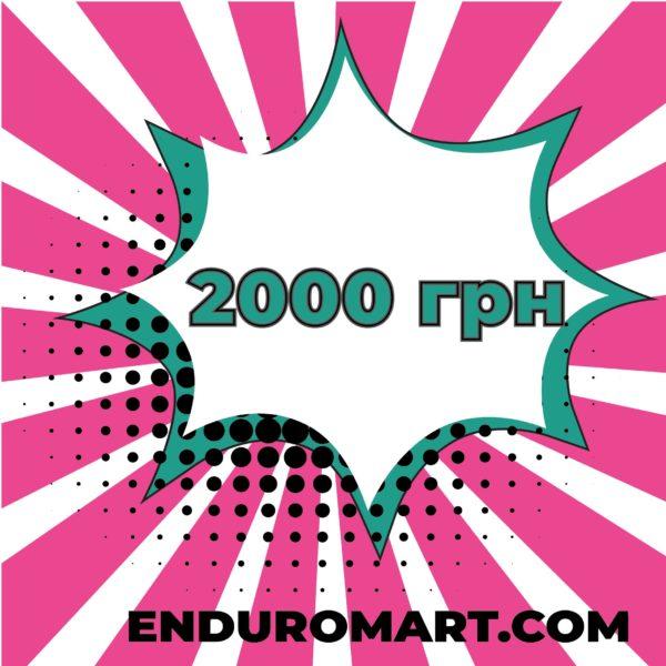 Сертификат 1000 грн