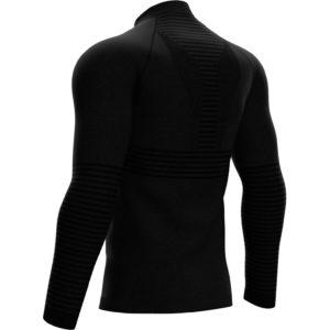 Світшот Compressport Seamless Zip Sweatshirt, Black
