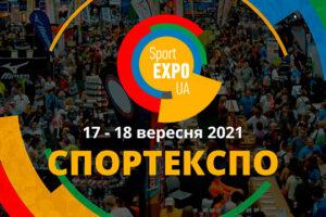sport-expo-21